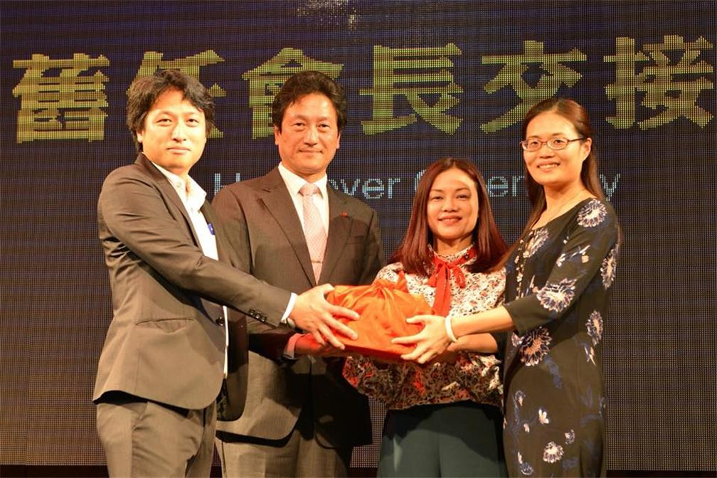 General Assembly and Handover Ceremony of the Taiwanese Business Association of New Zealand (TBANZ) and Taiwanese Junior Business Association New Zealand (TJBANZ)