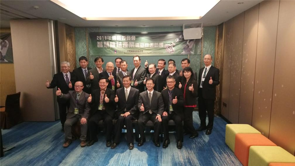 """2018 Visit by Overseas Taiwanese Businessmen in Smart Machinery Industry"" by OCAC A Snapshot"