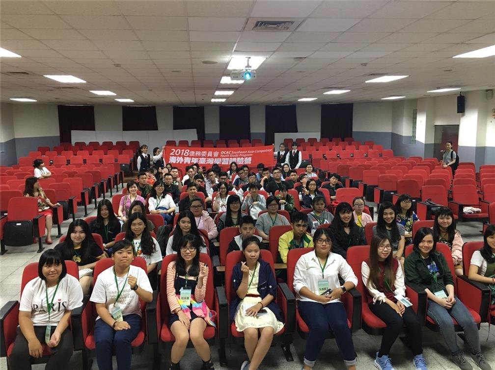 Compatriot Youth from Vietnam visits vocational schools and universities in Taiwan