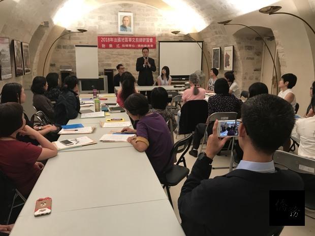 旅法華語教師齊聚巴黎 僑委會遴派講師開課