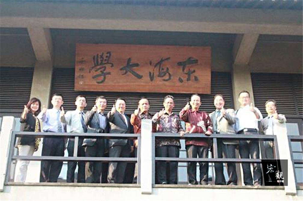 Education delegation from Indonesia visited Tunghai University in Taichung.(Photo courtesy of CNA)
