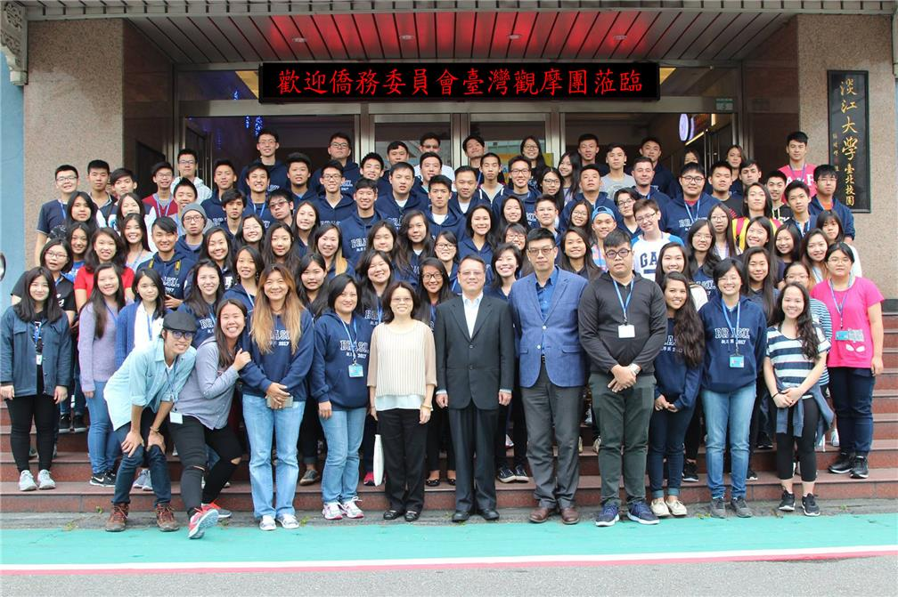 2017 Expatriate Youth Taiwan Study Tour activity (First Term)