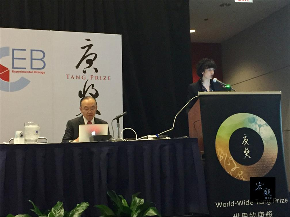 Tang Prize winner delivers speech at EB 2017 in Chicago