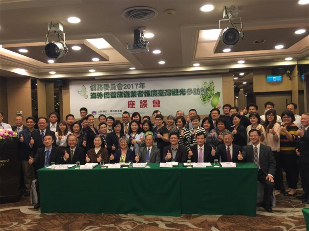 "A briefing on ""hotspot destinations throughout Taiwan's counties and cities"" and general workshop"