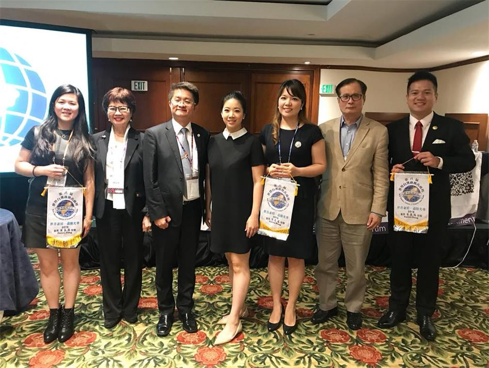 World Taiwanese Chambers of Commerce President Kico Lin photographed with officials