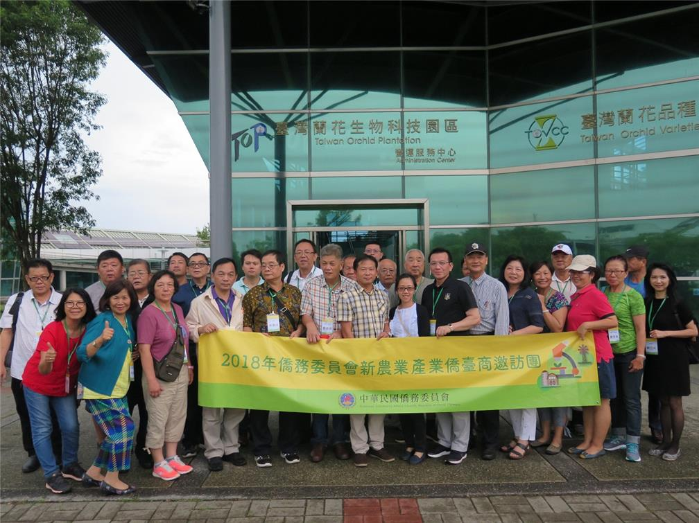 June 27: Visit to Taiwan Orchid Plantation