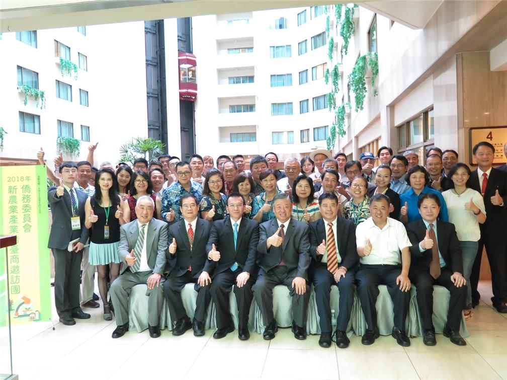 June 29: Representatives of companies attending the business matching meeting photographed with Group members