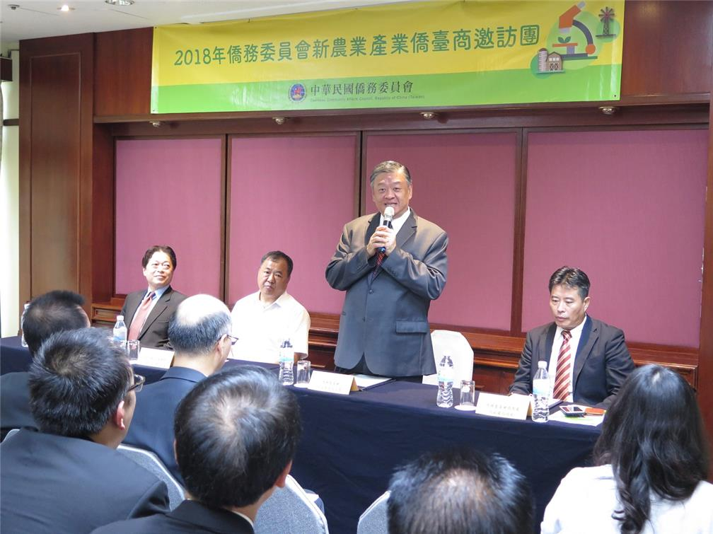 June 29: General discussion meeting- chaired by OCAC Vice Minister Roy Yuan-Rong Leu