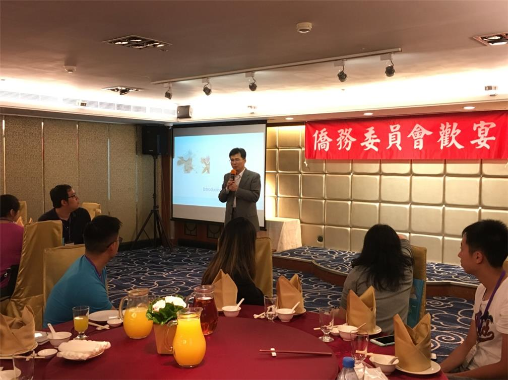 Deputy Director-General Roy Yen greeted Taiwanese American Professionals delegation