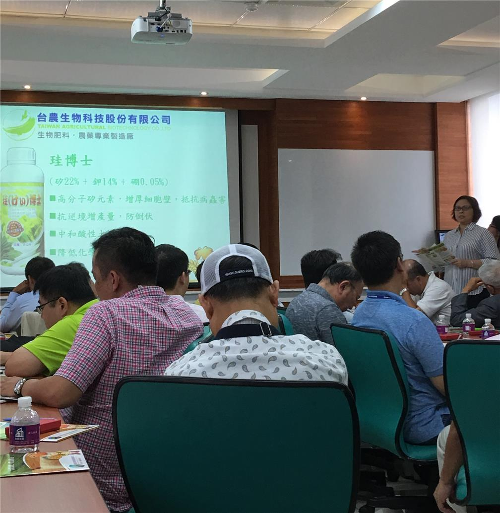 A visit to Taiwan Agricultural Biotechnology Co., Ltd.