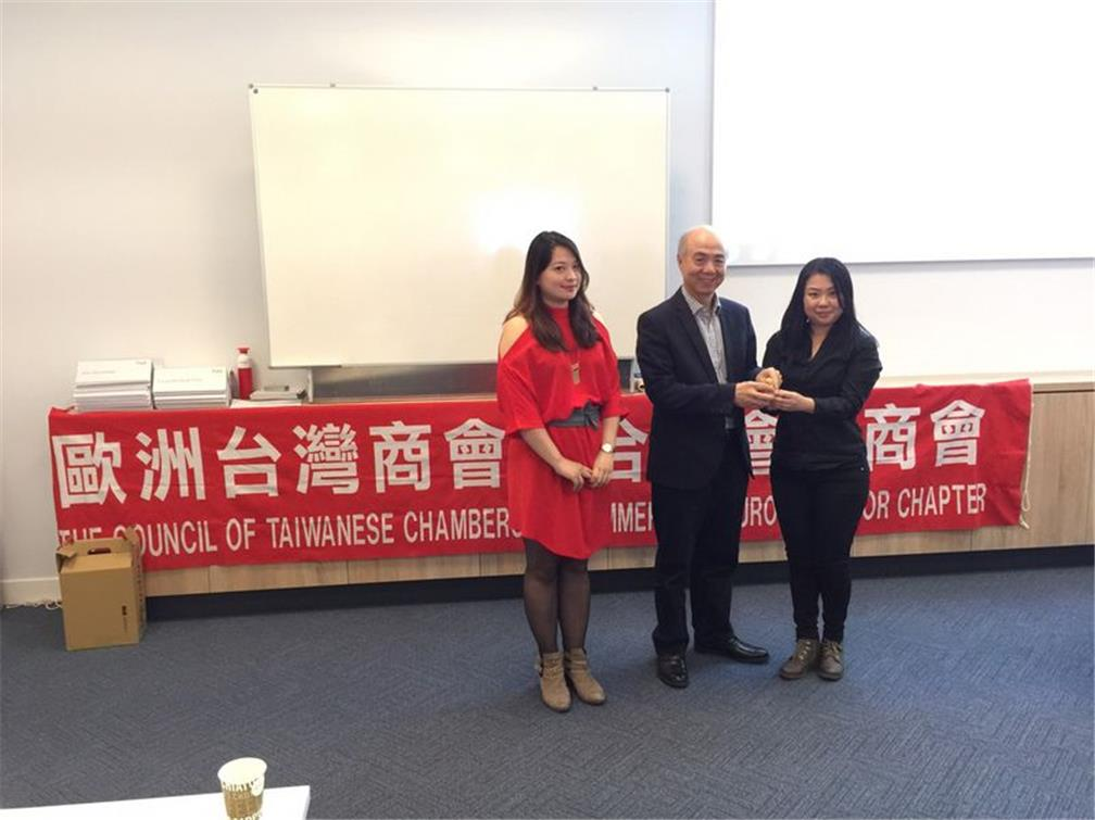 The Council of Taiwanese Chamber of Commerce Europe Junior Chapter hosted a reelection for its provisional General Assembly