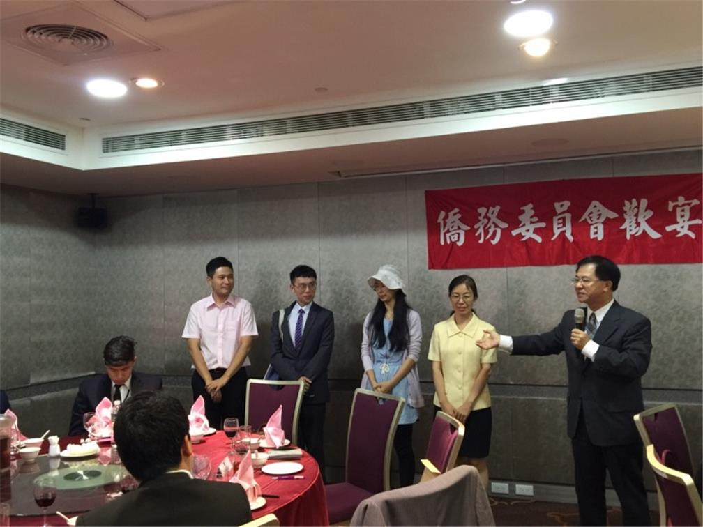 Lunch banquet held by the Overseas Community Affairs Council