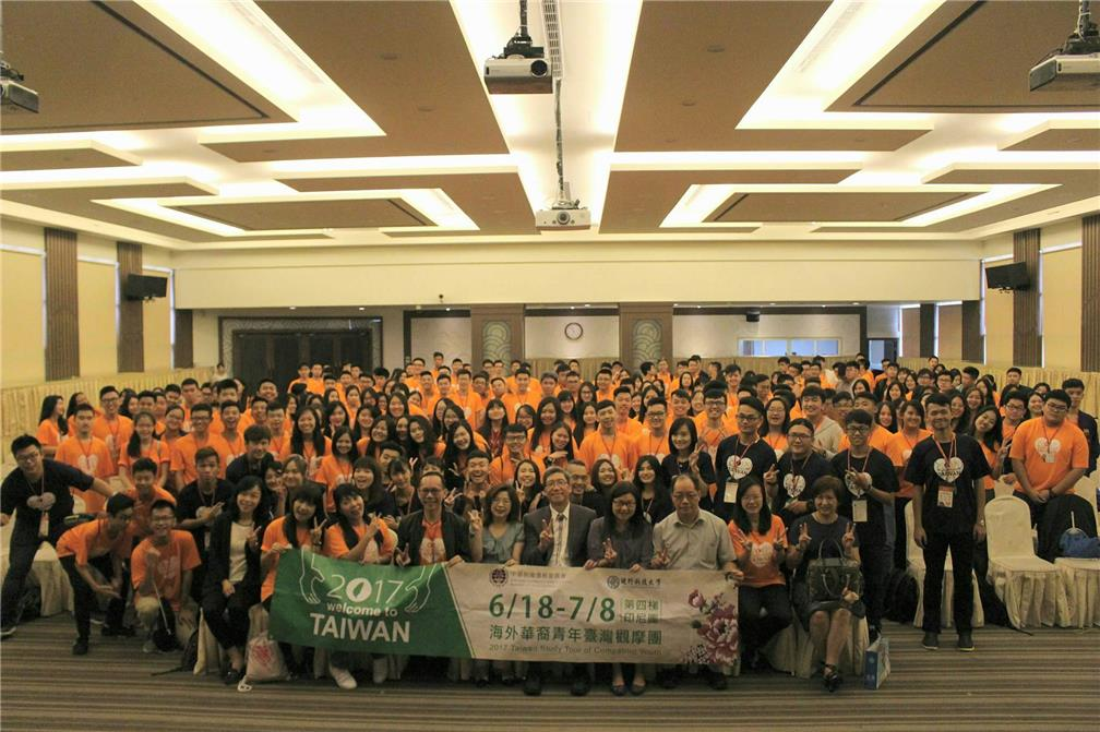 2017 Compatriot Youth Taiwan Study Tour (Indonesia Group Class)