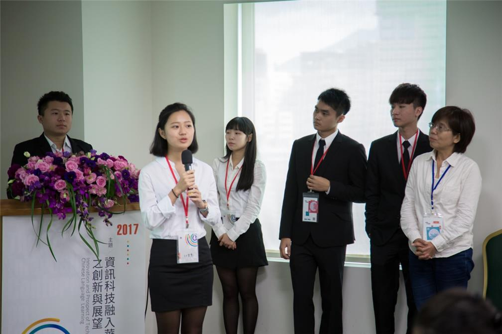 Young Students presented papers in the seminar.