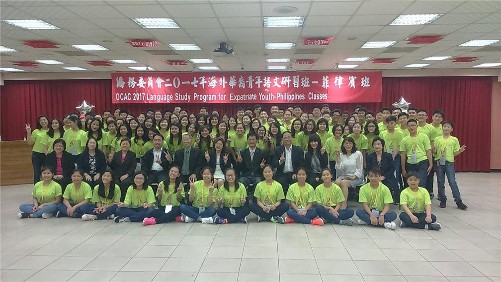 2017 Language Study Program for Compatriot Youth in Taiwan (Class in Philippine)