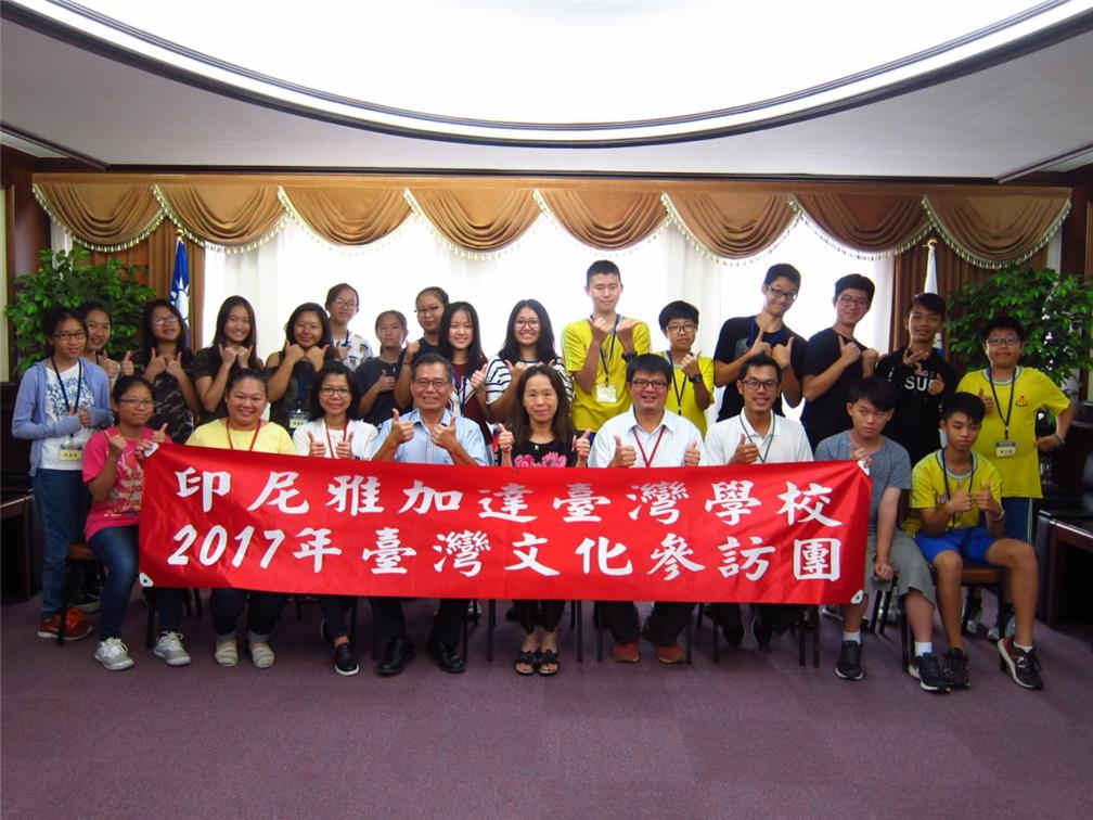 2017 Taiwanese Culture Visiting Group organized by Jakarta Taipei School visited Taiwan for exploration of language and culture