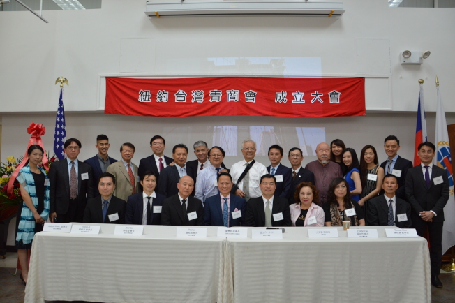Peter Lin (second individual from the left in front row) hopes to make TJCC a platform for resource sharing to better serve youth Taiwanese businessmen, taking their endeavors to a new height.