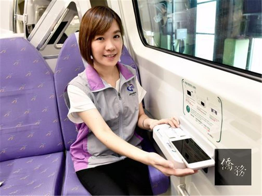 Taoyuan Airport MRT trains fitted with wireless chargers