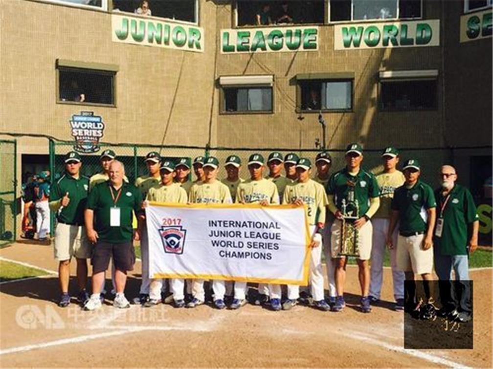 Taiwan reaches LLB Junior League World Series final