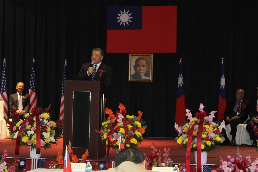 Vice Minister Roy Yuan-Rong Leu attended opening ceremony