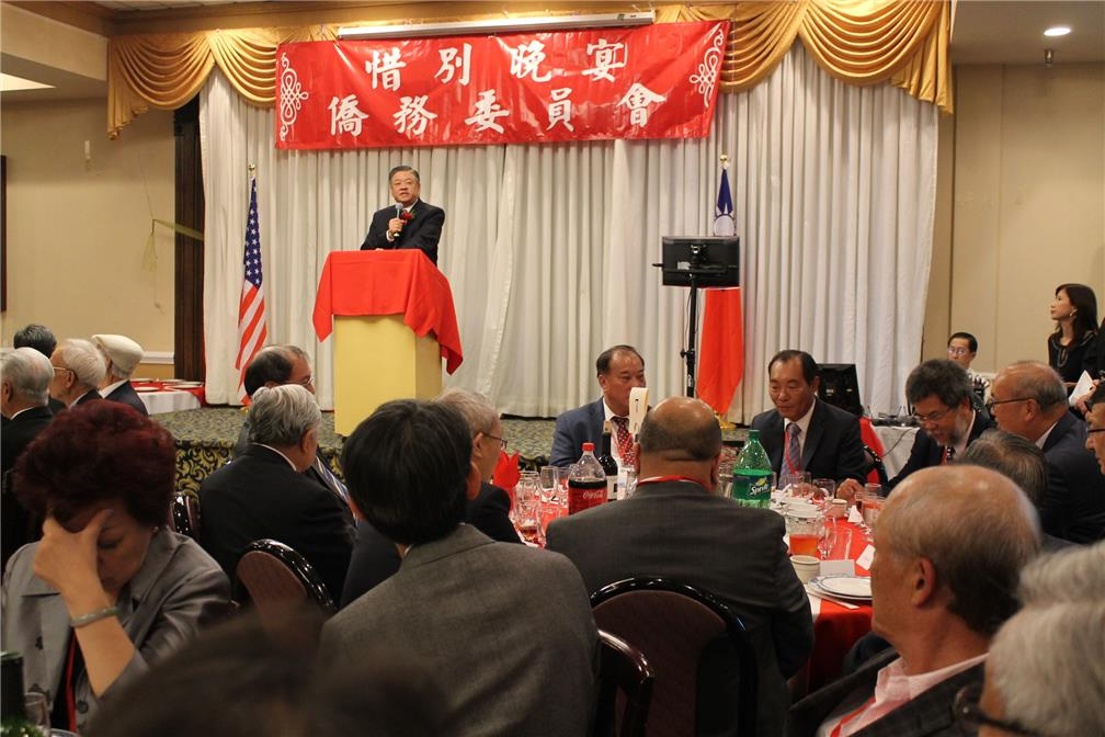 Vice Minister Roy Yuan-Rong Leu hosted OCAC Banquet