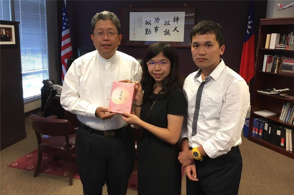 Director General Vincent Liu of Taipei Economic and Cultural Office in Atlanta greets Jia Zhan Dia and ShaoYun Huang.