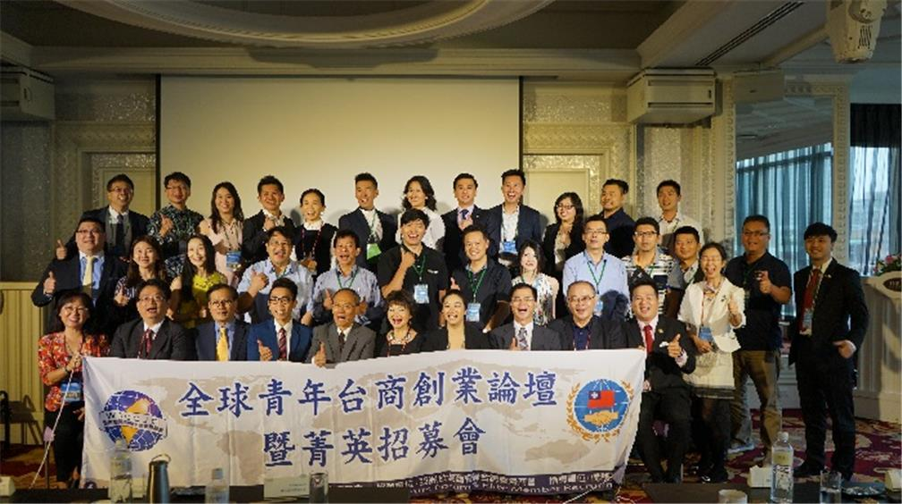 The WTCCJC held the Global Taiwanese Young Entrepreneurs Forum and Elite Member Recruitment. OCAC Minister Wu (5th from left front row) attended and gave a speech and was photographed together with Kico Lin, President of the WTCC (6th from left, front row,) Junior Chapter members and startup representatives.