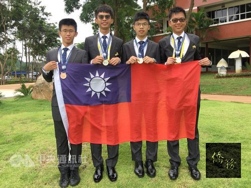 Taiwan takes third place at International Earth Science Olympiad