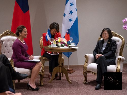 Tsai promises to strengthen agricultural cooperation with Honduras