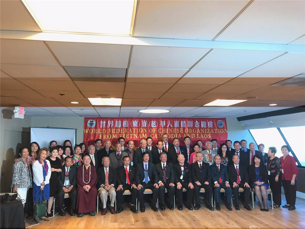 Group photo of conventioneers at the 18th Annual meeting of the World Federation of Chinese Organization from Vietnam, Cambodia and Laos.
