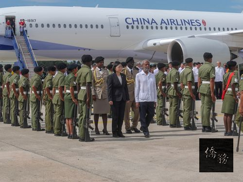 President Tsai arrives in Belize, receives warm welcome