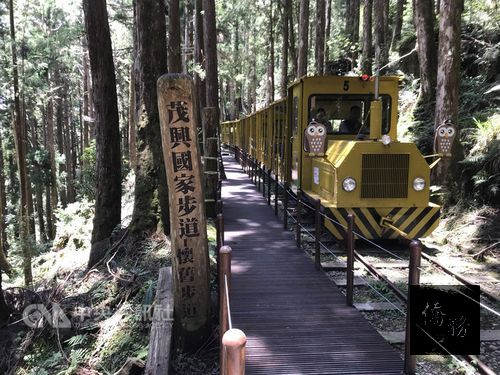 Taiping mountain forest railway to be reopened in September