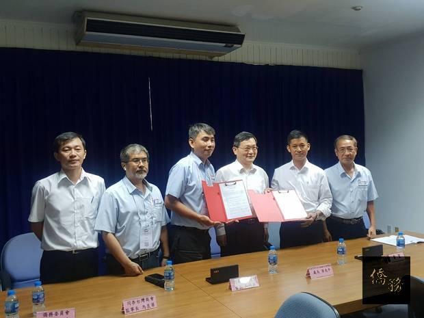 同奈省臺商會與清平學校簽訂「建教合作」意向書