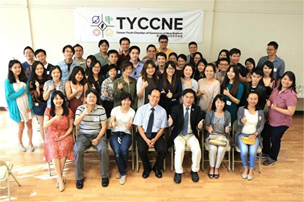 Hubert Su, keynote speaker (center in front row), Hung-Wei Ou (third individual from the right in front row), staff of TYCCN and participants in a photo