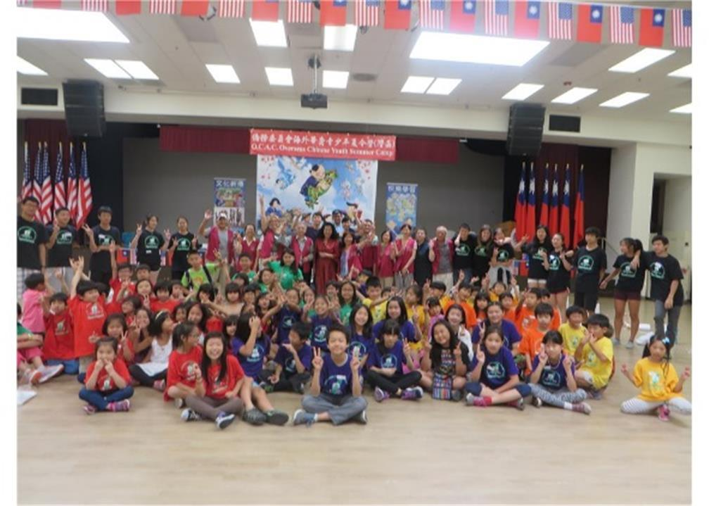 Overseas Youth Summer Camp of Northern California School Association for Languages of Taiwan.jpg