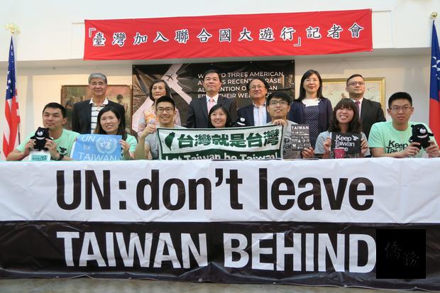 由台灣青年組成的社團Keep Taiwan Free宣布,22日將在曼哈頓舉行台灣加入聯合國年度遊行,並舉辦講座、藝術展等系列活動。(中央社提供)