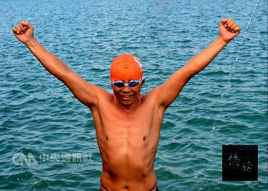 Swimming race in 'most beautiful' Penghu bay attracts all ages