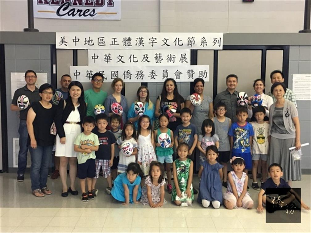 Naperville Chinese School in Illinois held Chinese Culture and Art Exhibition.