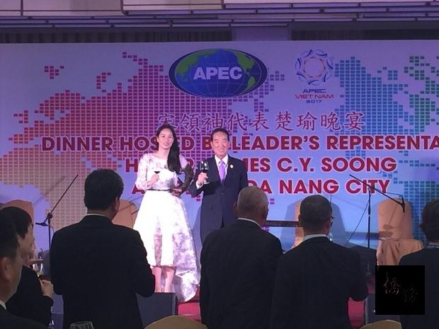 宋楚瑜答謝參與越南APEC年會各界人員