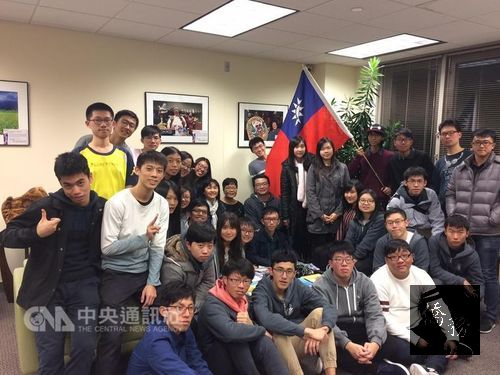 Taiwan wins gold at international synthetic biology competition