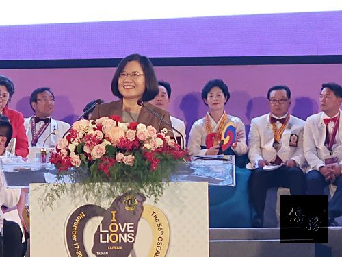 56th OSEAL meeting underway in Kaohsiung