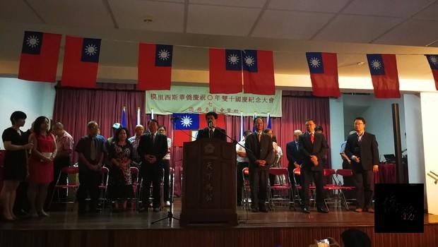 全體合唱中華民國國歌。