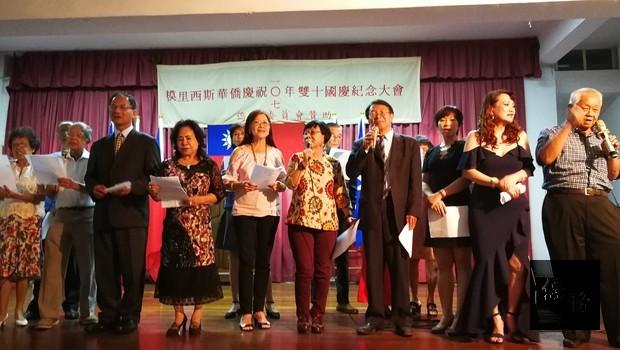 全體合唱中華民國頌、梅花。