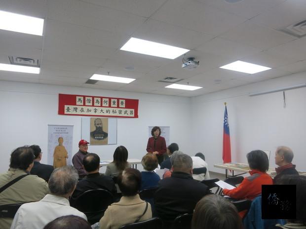 「馬偕為何重要?臺灣在加拿大的秘密武器」講座由駐多倫多辦事處徐詠梅處長致詞開場。