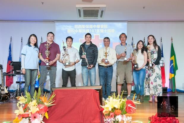 巴西華僑籃球協會高頤婷會長(左1)頒發慶祝中華民國國慶雙十盃籃球比賽優勝隊伍獎盃。