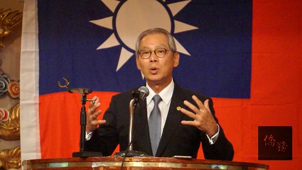 中華民國駐美代表高碩泰大使致詞。