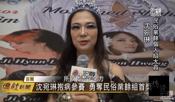 首爾國際肚皮舞大賽 臺灣隊表現優異