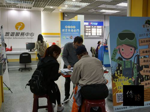 Kinmen wins excellence award for its visitor information centers
