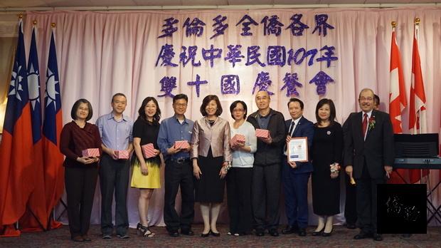 多倫多全僑慶祝中華民國107年生日快樂