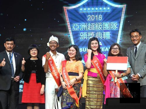 Team from Indonesia wins annual Asia travel contest in Taiwan